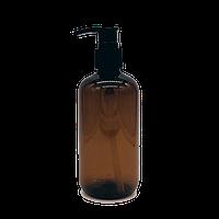 250ml Amber PET Pump Bottle